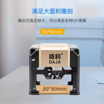 Miniature Engraving Machineslaser Small Portable Marking Machine Minicomputer Lettering Machine Electric Wood-Carving Machine