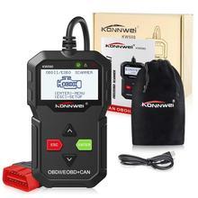 Obd2 scanner automotivo kw590 obdii leitor de código ferramenta de diagnóstico do carro desligar a luz do motor atualização gratuita leitor de código do carro pk elm327