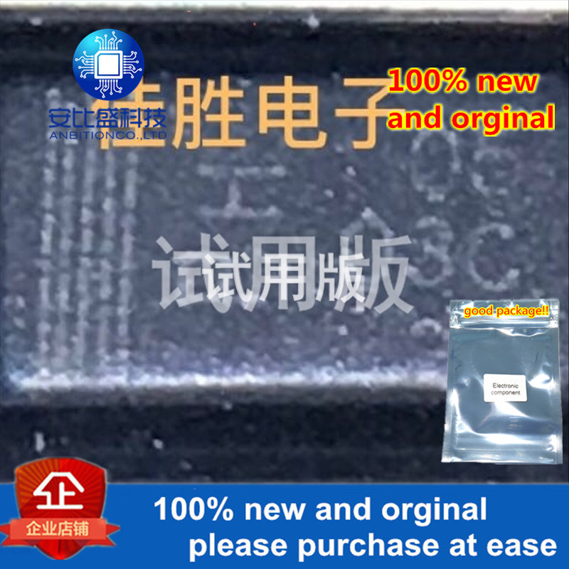 20pcs 100% New And Orginal 3W27V DO214AC Silk-screen BZG03C-27  In Stock