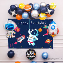 Набор воздушных шаров в космосе, гирлянда в форме Луны, ракеты, астронавта, фольгированные гелиевые шары для Галактики, тематический Декор д...