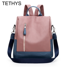 TETHYS Women Backpack Designers Brand High Quality PU Leather Backpack Women College