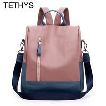 TETHYS Women Backpack Designers Brand High Quality PU Leathe