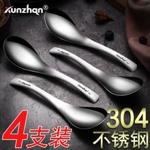 Kunzhan 304 Stainless Steel Spoon Household Kids Soup Spoon Set Students Adults Korean Spoon