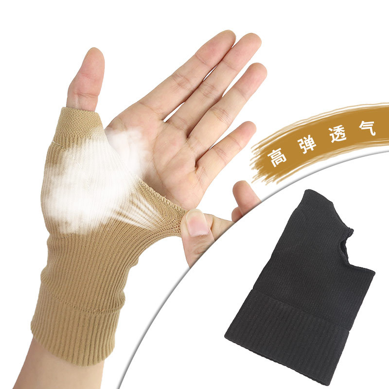 New Products Black And White With Pattern Large Finger Pressure Wrist Training Bracer Sports Sprain Breathable Computer Keyboard
