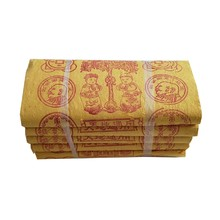 Ancestral dinheiro define 250 pces joss papel dinheiro fantasma dinheiro chinês joss papel dinheiro