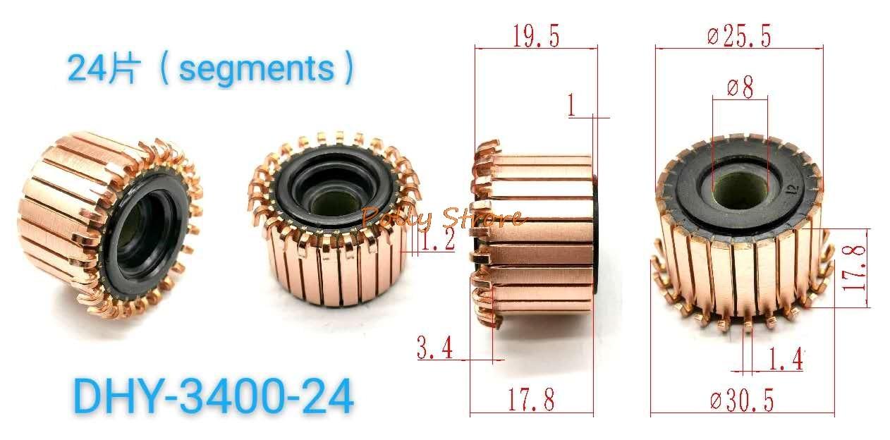 1pc 8mm X 25.5mm X 19.5mm 24P Copper Bars Alternator Electric Motor Commutator DHY-3400-24