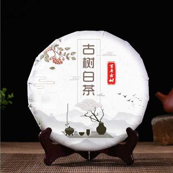 SZ-0004 chińska herbata yunnan herbata pu-erh starożytne drzewo biała herbata yunnan herbata chiński biały biała herbata herbata biała dla anti-aging zdrowie herbata tanie i dobre opinie CN (pochodzenie)