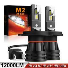 M2 Автомобильные фары h4 12000lm h11 Светодиодный фонарь лампы