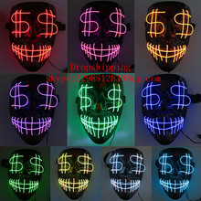 EL Cold Light Street Dance Horror Halloween Carnival Luminous Mask Party Props For