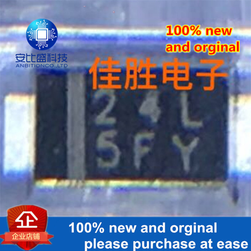 50pcs 100% New And Orginal  SS24L 2A40v SOD123 SILK-SCREEN 24L Low-pressure Schottky Diode  In Stock