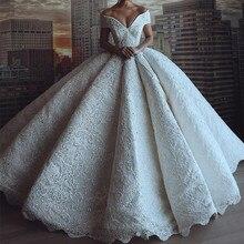 Роскошное кружевное свадебное платье, бальное платье с глубоким v образным вырезом и открытыми плечами, свадебное платье, длинное платье с открытой спиной