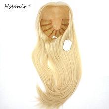 Hstonir женские закрытые волосы женская накладка из волос кружевная система волос Китайская кутикула remy волосы прямые невидимые протезы Toupee TP02