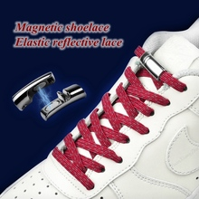 1Pair Reflective Magnetic Shoelaces Quick Elastic Locking Flat  Sneakers Shoe Laces No Tie laces Adult children Shoelace