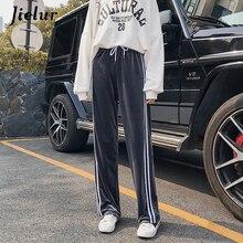 Jielur Autumn Women Pants Gold Velvet Thin Harajuku Korean Loose Casual Wide Leg Trousers Female Side Stripes Sweatpants