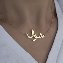 лучшая цена Customized Arabic Letter Name Necklace Personalized Jewelry Silver Gold Rose Choker Nameplate Necklace Women Men Bridesmaid Gift