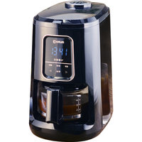 Automatic Freshly Brewed Coffee Machine Household American Mini One Small Office Ground Bean Grinding To Cook