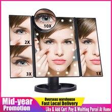 LED מגע מסך 22 אור איפור מראה שולחן שולחן עבודה איפור 1X/2X/3X/10X מגדלת מראות יהירות 3 מתקפל מתכוונן מראה