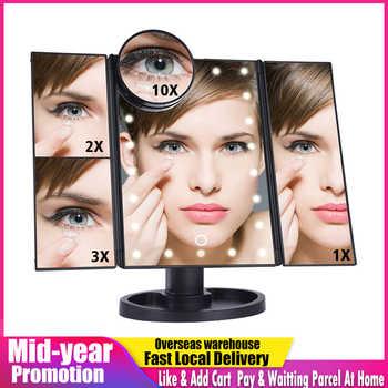 Pantalla táctil LED 22 maquillaje ligero espejo escritorio maquillaje 1X/2X/3X/10X espejo de aumento vanidad 3 espejo plegable ajustable