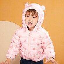 Г. Осенне-зимние детские пуховики с капюшоном для девочек, теплые детские пуховые пальто в горошек для мальчиков, От 2 до 7 лет верхняя одежда