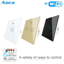 WiFi Smart Glass Panel Light Switch Tuya App Remote Control  Work With Alexa Echo Google Home RF433 EU Type Touch 1/2/3 Gang