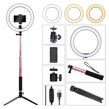 fosoto 16/26cm Photographic Lighting 3200K-5500K Dimmable Led Ring Light Lamp Photo Studio Phone Video Beauty Makeup with tripod supon l122t 3 sets led video light studio light photographic lighting with tripod 3200k 5600k panel lamps for photo youtube