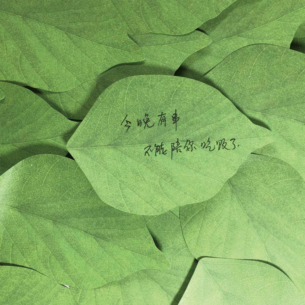 Cute Vivid Leaf Lifelike Leaves Self-Adhesive Memo Pad Sticker Note  School Office Supply Student Stationary