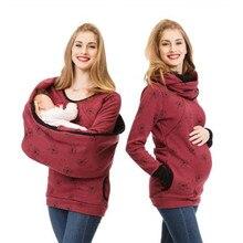 Многофункциональная Одежда для беременных с капюшоном для кормящих мам Одежда для беременных женщин свитер для грудного кормления рубашки лактация футболка+ шарф
