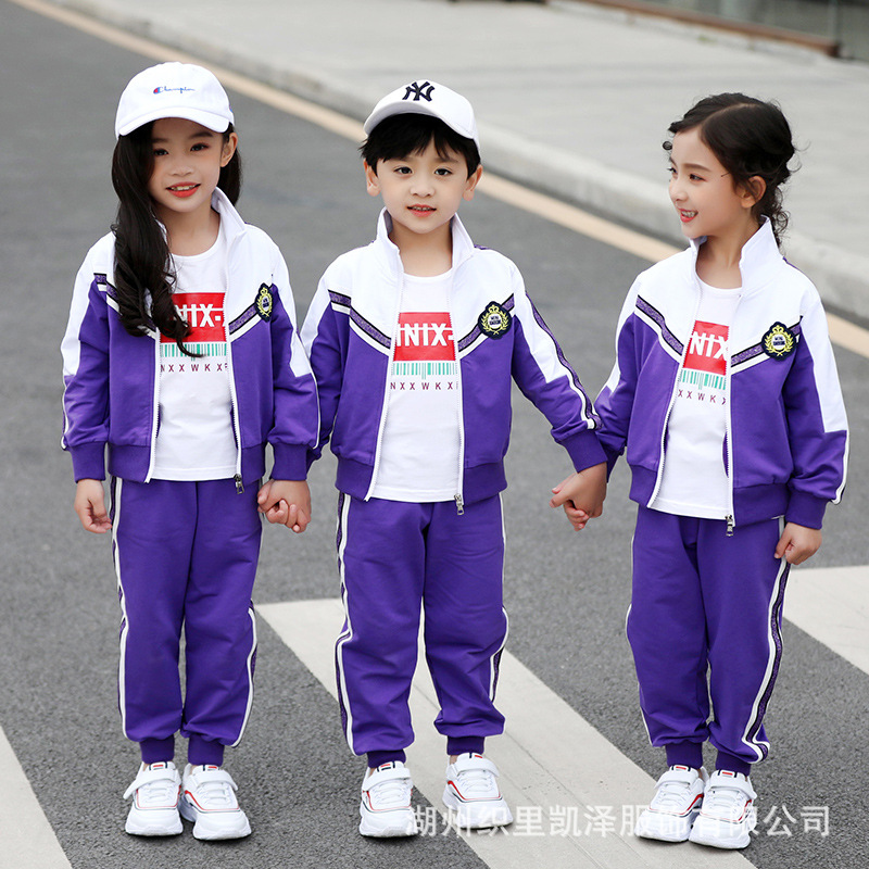 Children Purple Sports Set Young STUDENT'S 2019 Spring And Autumn New Style School Uniform Men And Women Children Business Attir
