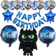 """Как приручить ваш Беззубик мультфильм дракон голубой фольги воздушный шар 4"""" Количество детские игрушки баллоны с днем рождения звезды украшение на годовщину"""