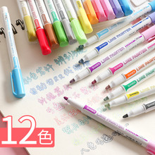 8 / 12 Colors Sketching Markers Out line Pen Cute Highlighters Stationery School Supplies Double Line Lovely Art Calligraphy