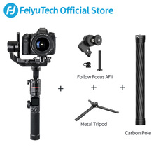 FeiyuTech AK4000 Gimbal Set 3-Axis Camera Stabilizer with Follow Focus Control for Canon 5D Mark III Panasonic Nikon SONY Feiyu