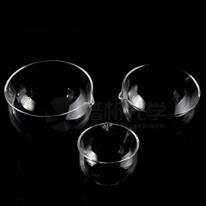 60mm Round bottom QUARTZ Evaporation Dish, Evaporation pan, Evaporating Dish for Laboratory