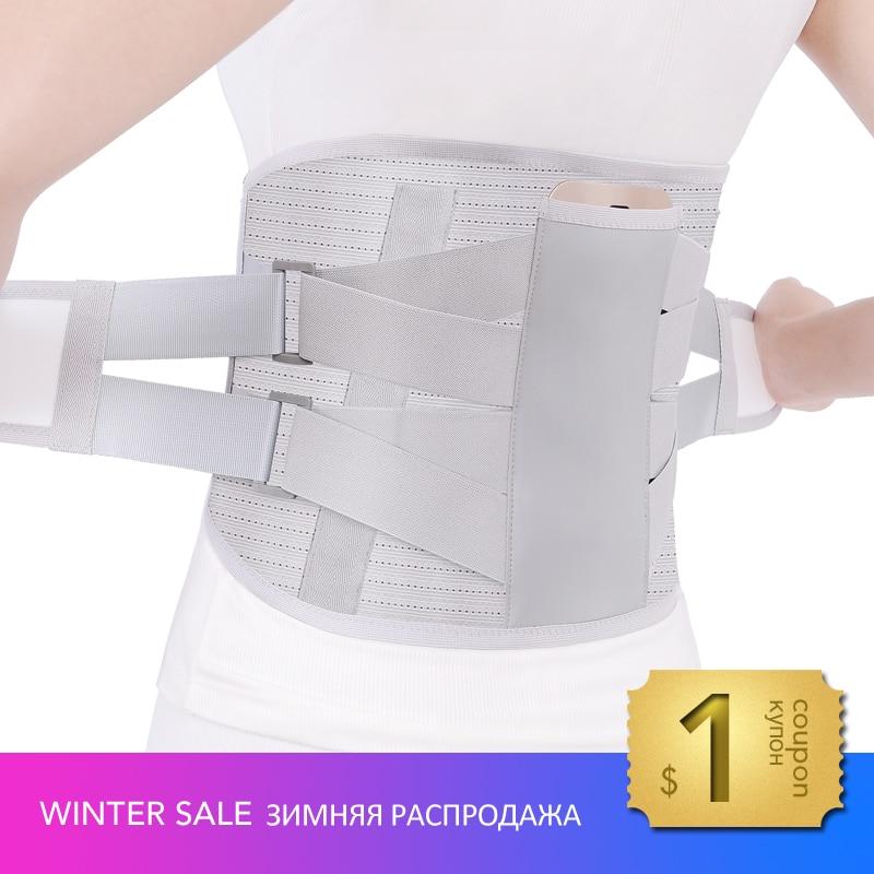 Lumbar Support Belt Lumbar Disc Herniation Orthopedic Medical Strain Pain Relief Waist Back Lumbar Spine Brace Men Elastic Fixed