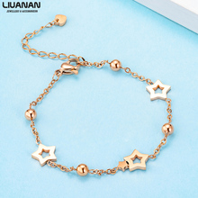 Charm Star Bracelet Stainless Steel Chain Bracelet for Women Girls Chic Stars Jewelry Rose Gold Fashion Accessories цена