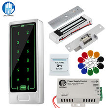 RFID Door Access Control System Kit Touch Metal Keypad Reader + Power Supply + Electronic Locks Electromagnetic Strike Bolt Lock