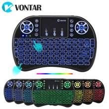 VONTAR i8 klavye arkadan aydınlatmalı İngilizce rusça İspanyolca hava fare 2.4GHz kablosuz klavye Touchpad el TV kutusu için H96 max PC