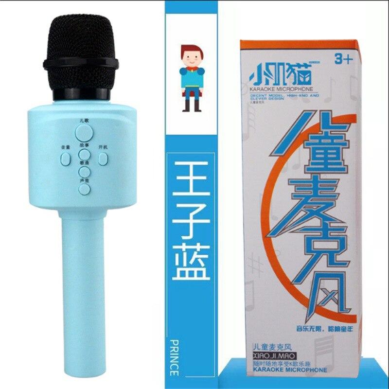 Microphone enfant musique Microphone karaoké Machine à chanter jouet éducatif téléphone portable K chanson Microphone sans fil