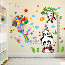 Pandas Elephant Animals Wall Stickers DIY Balloons Bamboo Height Wall Decor for Kids Room Baby Bedroom Decoration cute pandas tree pattern wall stickers for children s bedroom decoration