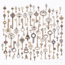 Смешанный ключ античный бронзовый очаровательный кулон для браслета