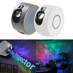 Proyector LED estrellado de cielo, luz nocturna colorida con Control remoto, lámpara de proyección DE Estrella intermitente para Bar, decoración de fiesta, enchufe europeo/estadounidense