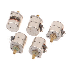 5 Pcs Mini 8 Mm 2-Phase 4-Wire Stepper Motor Miniatur Stepper dengan 9 Gigi Gear Kecil kecil Mikro Motor Mainan Mesin DIY Kamera(China)