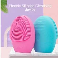 Силиконовая мини щетка для очищения лица