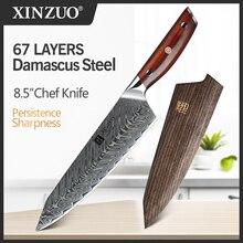 XINZUO 8.5 في سكين الطاهي دمشق اليابانية 67 طبقة سكينة مطبخ للطهاة سكين الطاهي روزوود مقبض الترا شارب VG10 السكاكين الفولاذ المقاوم للصدأ