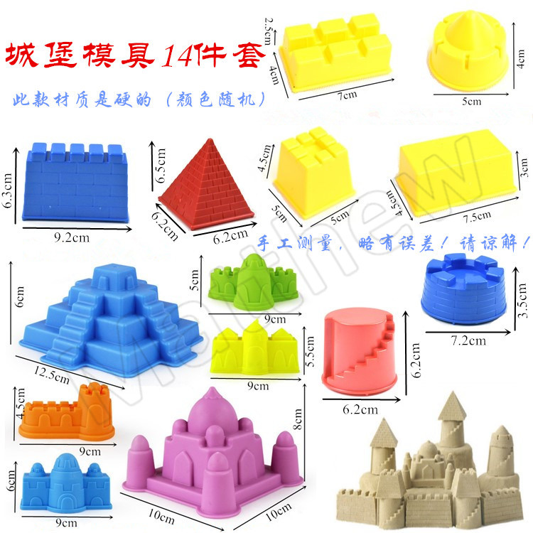 Plastic Beach Sand Children Toys For Outdoor Sandbox Sand Castle Toys Beach Bucket Set Juegos De Playa Beach Games CC50BT