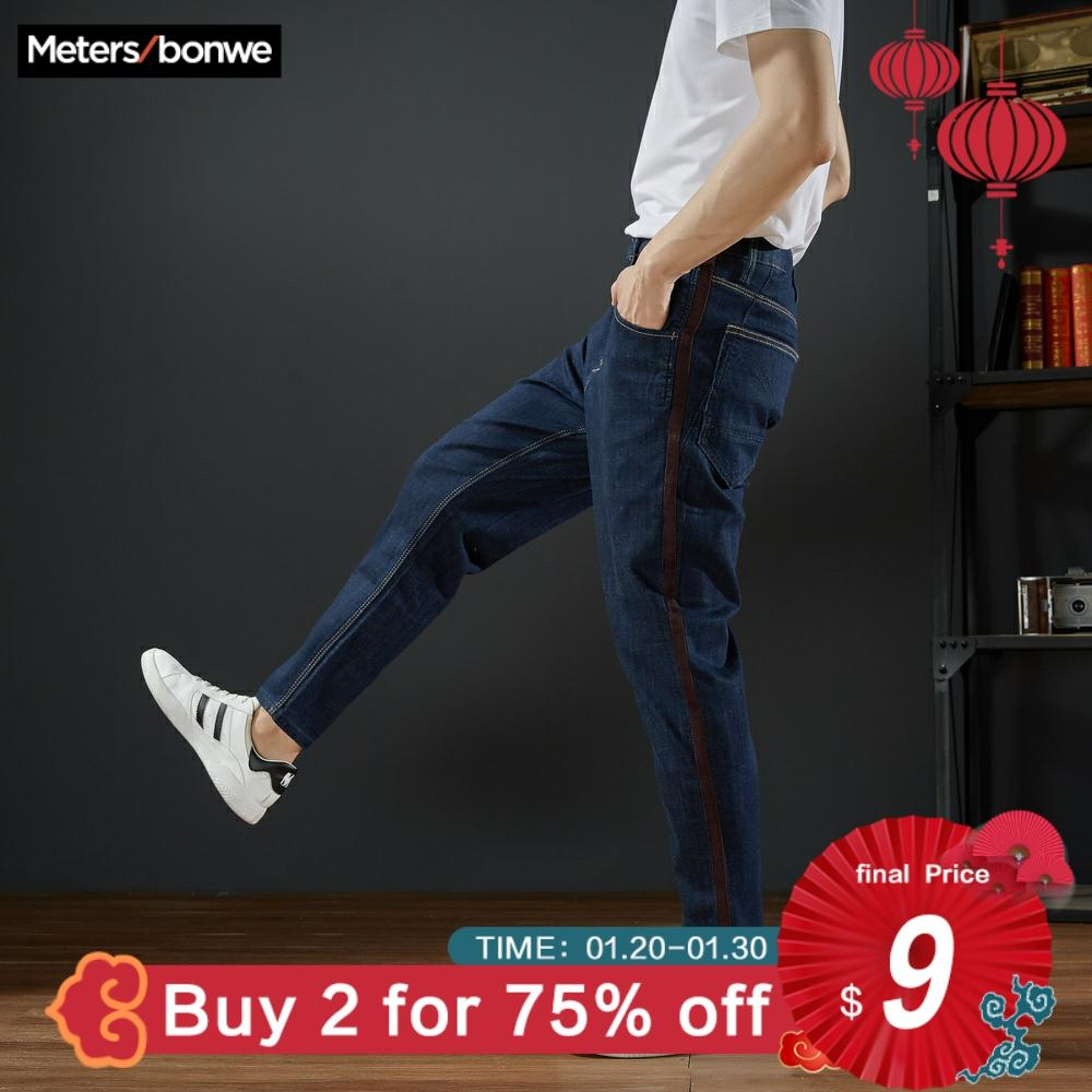 Metersbonwe Straight Jeans Men Spring Autumn New Casual Youth Trend Slim Jeans Men's  Pants Men Trousers
