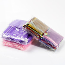 50pcs Wedding Favors And Gifts White Organza Drawstrings BagsJewelry Gift Package Bags Yarn Pouch Christmas tulle fabric 7x9cm