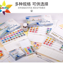 Paint Pigment Solid Watercolor White Nights Artist Plastic Russia Box-Set Scenery Master-Level