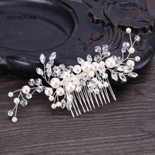 GETNOIVAS Handmade Silver Pearl Flower Hair Comb Bride Tiara Crown Headpiece Wedding Bridal Noiva Women Hair Jewelry Accessories(China)