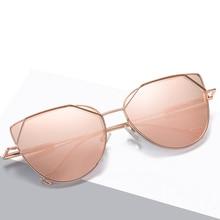 Anti-UV Cat Eye Sunglasses Female Fashion Polarized Sunglass