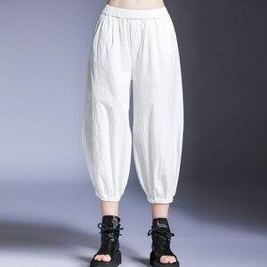 [EAM] High Elastic Waist Black Brief Leisure Harem Trousers New Loose Fit Pants Women Fashion Tide Spring Summer 2020 1U940